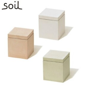 soil ソイル 珪藻土 フード コンテナー スクエア S 【FOOD CONTAINER square S】 K109 JAN: 4560339421090