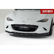 ROADSTER(ND5RC用) ND-05 Styling Kit フロントアンダ−スポイラ−