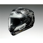 SHOEI(ショウエイ):GT-Air REVIVE TC-5 SILVER/BLACK S okd-102