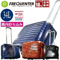 FREQUENTER フリクエンター wave 超静音横型キャリー 1-625-BK 1-625-NV 1-625-OR 送料無料