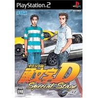 頭文字D Special Stage PlayStation2 新品