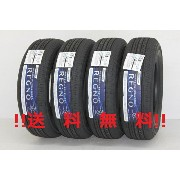 BS ブリヂストンREGNO GR-XI レグノ ジーアール-クロスアイ225/50R18 95W!!4本セット 送料無料!!