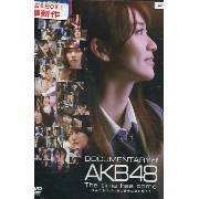 DOCUMENTARY of AKB48 The time has come 少女たちは、今、その背中に何を想う? 【中古】