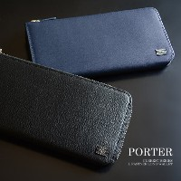 ポーター PORTER 吉田カバン カレント CURRENT 長財布 メンズ L字ファスナー 052-02210