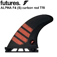 FUTURE FINS フューチャーフィン ALPHA F4 (S) carbon red TRI トライフィン 3fin 【あす楽対応】