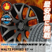 225/45R18 95Y TOYO TIRES トーヨー タイヤ PROXES T1 sport プロクセス T1 スポーツ RAYS WALTZ FORGED S7 レイズ ヴァルツ フォージド...