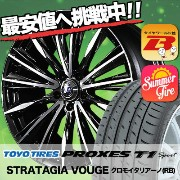 215/50R17 95W TOYO TIRES トーヨー タイヤ PROXES T1 sport プロクセス T1 スポーツ RAYS VERSUS STRATAGIA VOUGE レイズ...