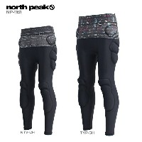 north peak〔ノースピーク ヒッププロテクター〕DOUBLE LAYER LONG HIP PROTECTOR NP-1161〔SA〕