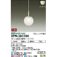 DPN-38439A DAIKO 球体ガラス 細コード吊ペンダント [LED温白色]