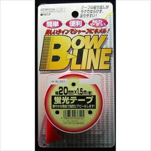 BL221【税込】 東洋マーク ラインテープ トーヨー 蛍光テープ RE BL-221 [BL221TOYO]【返品種別A】【RCP】