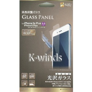 『iPhone6s Plus専用 液晶保護ガラス GLASS PANEL 0.33mm』(お取り寄せ品、返品キャンセル不可品)スマホ 画面 背面 守る ツール 雑貨 アイテム iPhone6s...