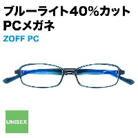 Zoff PC CLEAR PACK (ゾフ・ピーシー・クリア・パック) A-1(ブルー)【ユニセックス スクエア クリアレンズ 透明レ...