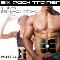 【Six Pack Trainer(シックスパックトレーナー)WGSP074】EMS ダイエット器具 エクササイズ 腹筋運動20P01Oct1610P01Oct16