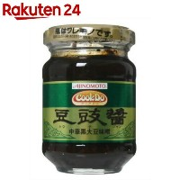 Cook Do トウチ醤 100g【楽天24】[Cook Do(クックドゥー) 豆鼓醤(トウチジャン)]