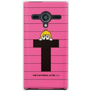 【送料無料】 letter&boy ピンク T (クリア) design by PansonWorks / for AQUOS PHONE Xx 203SH/SoftBank 【SECOND...