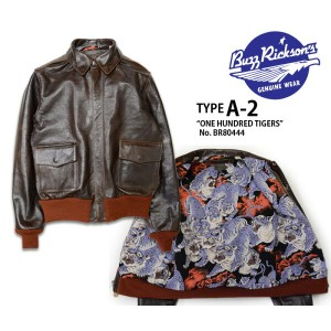 "【Buzz Rickson's バズリクソンズ】ジャケット/BR80444 : Type A-2 MEMORY OF JAPAN""ONE HUNDRED TIGERS""LINING★送料..."