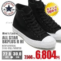 【国内正規品】CONVERSE ALL STAR BKPLUS R HI コンバース オールスター BKプラス R HI【5400円以上送料無料】メンズ/レディース/スニーカー/シューズ/人気/新作
