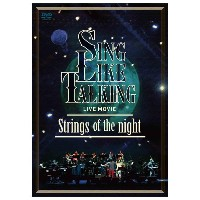 【送料無料】ユニバーサルミュージック LIVE MOVIE Strings of the night 【DVD】 UPBH-1413 [UPBH1413]