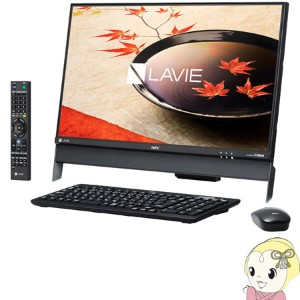 【在庫限り】PC-DA370FAB NEC 23.8型 デスクトップパソコン LAVIE Desk All-in-one DA370/FAB 【PC-DA370FA】【smtb-k】【ky】