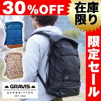 【30%OFFセール】【数量限定】グラビス Gravis!リュックサック デイパック バックパック 大容量 メトロ2XL [METRO 2 XL] 1281210 メンズ ギフト レディース 通勤...