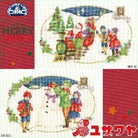 ★DMC 刺繍キット Santa is coming Building a snowman [BK1580 BK1582 刺しゅうキット クロスステッチ クリスマス]