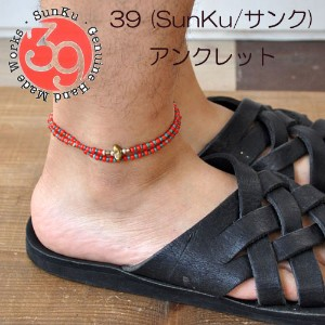 39 (SunKu/サンク) White Heart &Turquise Beads Anklet & Necklace / アンクレット&ネックレス 10P03Dec16
