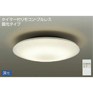 ☆DAIKO LEDシーリング(LED内蔵) DCL38460Y
