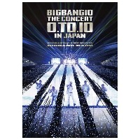 【送料無料】エイベックス BIGBANG10 THE CONCERT:0.TO.10 in JAPAN + BIGBANG10 THE MOVIE BIGBANG MADE 【DVD】 AVBY-58434/5 [AVBY58434]