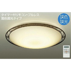 ◎DAIKO LED調色シーリング(LED内蔵) DCL-38933