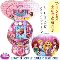 DISNEY PRINCES DP COSMETIC HEART CASEディズニープリンセス ハート バッグ型 メイクアップセットコスメティック ハートケースネイル リップ キッズ用メイクセット...