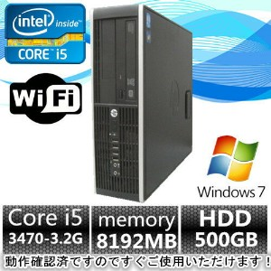 中古パソコン デスクトップ Windows7【無線LAN付】【Office2013付】【Windows 7 Pro 64Bit搭載】HP Compaq Elite 8300 SF Core...