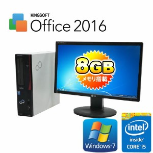 中古パソコン 富士通 FMV-D583 Core i5 4570 3.2Ghz メモリ8GB HDD500GB DVDマルチ Office_WPS2017 Windows7 Pro 64bit...