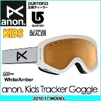 16-17 anon. アノン キッズ KIDS YOUTH GOGGLE スノーボード ゴーグル 【anon. Kids Tracker Goggle 】White/Amber 】 日本正規品 ...