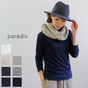 paradis(パラディー) くたくた天竺プルオーバー 7colormade in Japan plc9302a-16【♪】