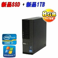 中古パソコン SSD120+HDD1TB DELL 7010SF Core i7 3770 3.4GHzメモリー8GBDVDマルチ64Bit Windows7Pro /R-d-319/中古