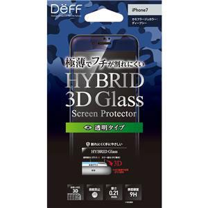 DG-IP7G2FCDS【税込】 ディーフ iPhone 7用 ガラスフィルム ディープシー Deff Hybrid 3D Glass Screen Protector Camouflage ...