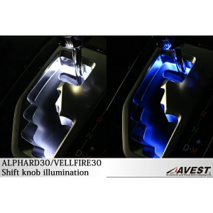 アルファード 30系 ヴェルファイア 30系 【シフトゲート イルミネーション LED】 AVEST [LED シフト ノブ toyota トヨタ ALPHARD30 VELLFIRE 30 新型...