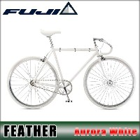 フジ FUJI 正規販売店 自転車 FUJI 2017 FEATHER (SINGLE SPEED) AURORA WHITE