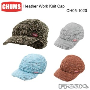 CHUMS チャムス CH05-1020<Heather Work Knit Cap ヘザーワークニットキャップ >※取り寄せ品