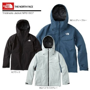 【LW】THE NORTH FACE〔ザ・ノースフェイス スキーウェア〕 2017 Triclimate Jacket NP61607【送料無料】