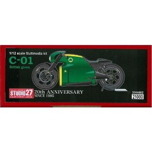British green 1/12scale Multimedia kit