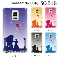 GALAXY Note Edge SCL24 輝く星 美女と野獣 世界名作童話 カラー for au GALAXY Note Edge SCL24[ファブレット Phablet]【ギャラクシーノートエ...