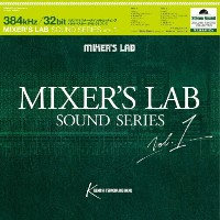 【180g重量盤】SSAR-007~008 MIXER'S LAB SOUND SERIES Vol.1角田健一ビッグバンド(2枚組) 復刻盤 アナログレコード Stereosound 【596】
