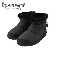 ◇30%OFF! ◇16FW Bearpaw(ベアパウ) Snow Fashion Short SNKR1 CHARCOAL レディースブーツ