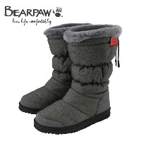 ◇30%OFF! ◇16FW Bearpaw(ベアパウ) Snow Fashion Long SNKR3 LT GRAY レディースブーツ