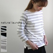 natural laundry(ナチュラルランドリー)トラッド天竺ボーダーボートネック 4colormade in japan7171c-001-l【♪】