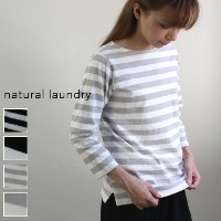SALE開催【20%off】 natural laundry(ナチュラルランドリー)トラッド天竺ボーダーボートネック 4colormade in japan7171c-001-l【♪】