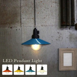 LEDペンダントライト 壁照明
