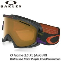 【OAKLEY】オークリー 【O Frame 2.0 XL(Asia Fit)】オーツーエックスエル Distressed Paint Purple Iron/Persimmon OO7082-06 ゴーグ...