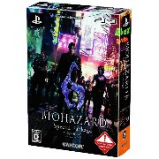 BIOHAZARD 6 Special Package - PS3